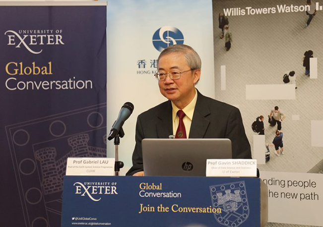 CUHK climate expert Prof. Gabriel Lau speaks at an international forum on big data and environmental challenges