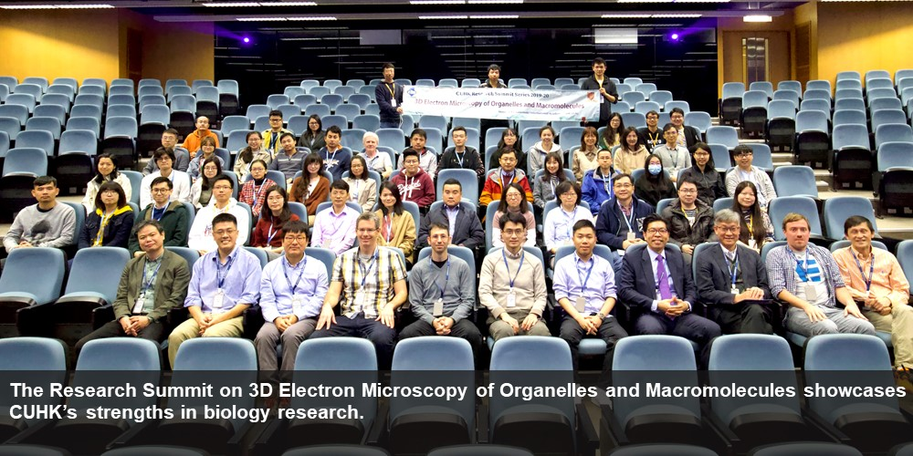The Research Summit on 3D Electron Microscopy of Organelles and Macromolecules showcases CUHK's strengths in biology research.