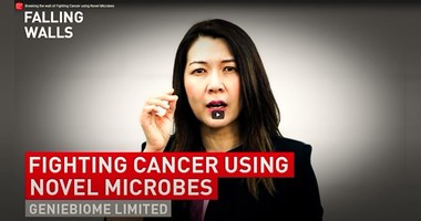 Prof. Siew Chien Ng – GenieBiome Ltd: Breaking the wall of cancer using novel microbes