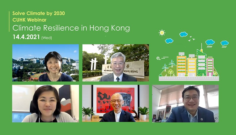 Experts from the government, private sector and civil society explore ways to foster climate resilience in Hong Kong.