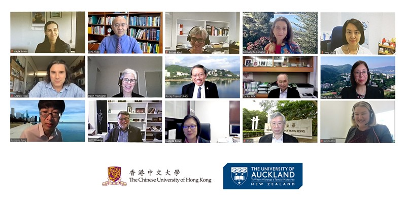 A meeting of CUHK and the University of Auckland to explore future collaborations.
