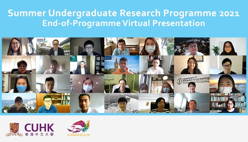 SURP students present their research projects and celebrate their achievements with the host supervisors.