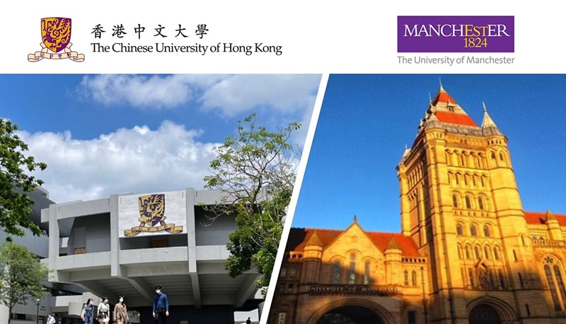 The CUHK-UoM Seed-corn Fund is now open for application.