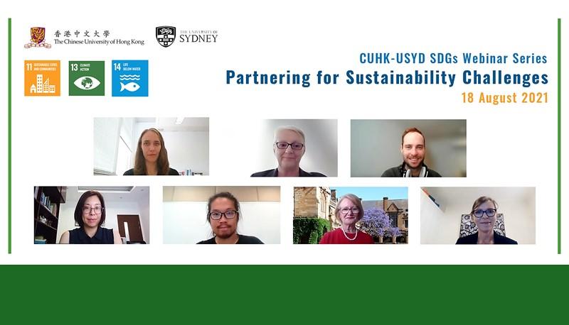 A webinar on sustainability kicks off the CUHK-USyd SDGs webinar series.