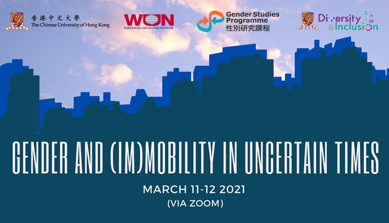 Supported by the WUN, Prof. Jing Song hosted an international conference to discuss the latest research on gender-related issues across societies under the pandemic.