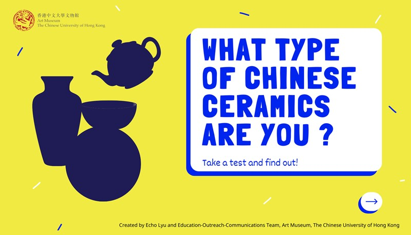 A mini game, 'What Type of Chinese Ceramics are You?', developed by a UChicago student will soon go live on the website of the Art Museum.