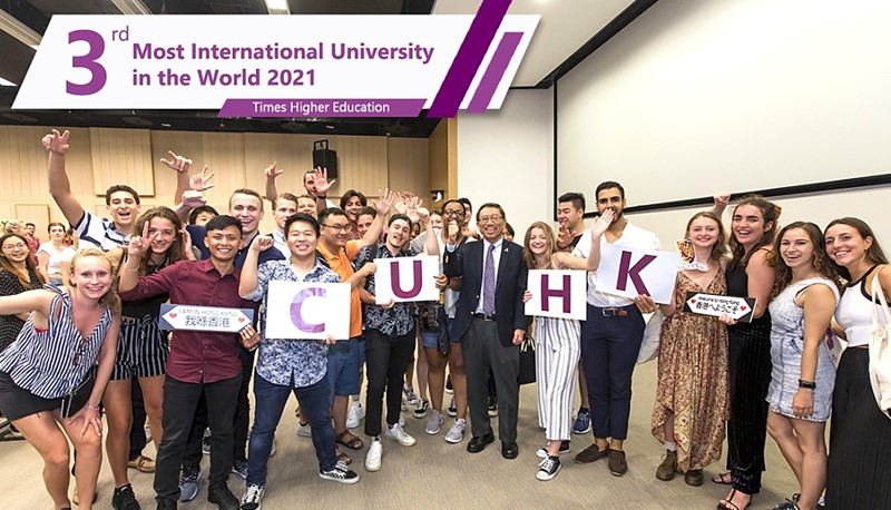 CUHK Gains Prominence in World Rankings