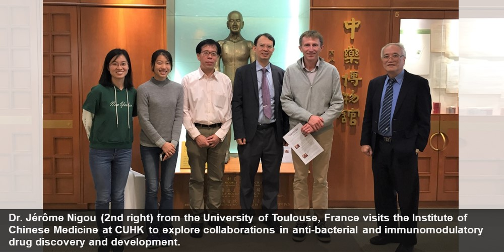 Dr. Jérôme Nigou from the University of Toulouse, France visits the Institute of Chinese Medicine at CUHK to explore collaborations.