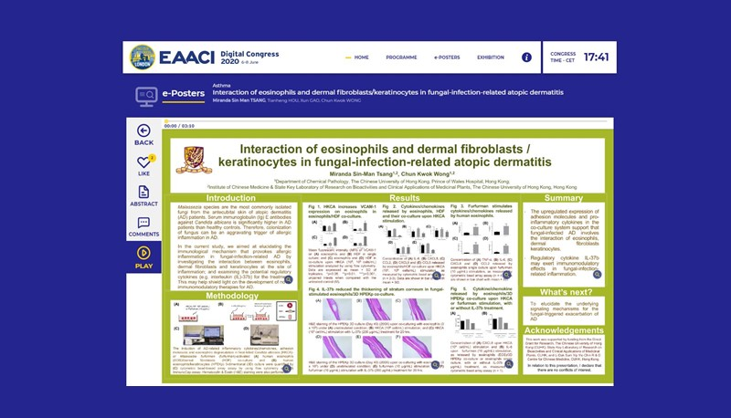 Dr. TSANG Sin Man presents her poster online in the European Academy of Allergy and Clinical Immunology Annual Congress 2020.