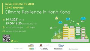 Solve Climate by 2030: CUHK Webinar – Climate Resilience in Hong Kong