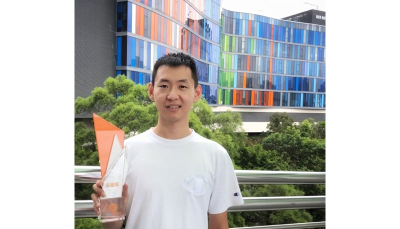 PhD student, Hao Xu, wins a global AI student competition.