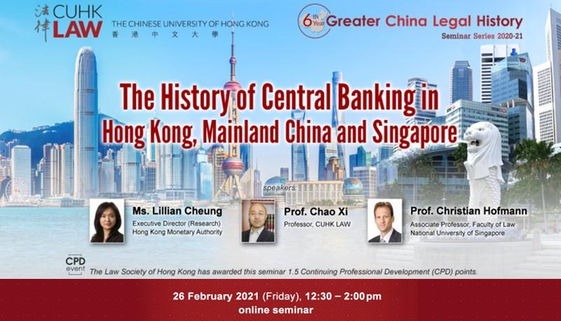 Greater China Legal History Seminar Series - The History of Central Banking in Hong Kong, Mainland China and Singapore