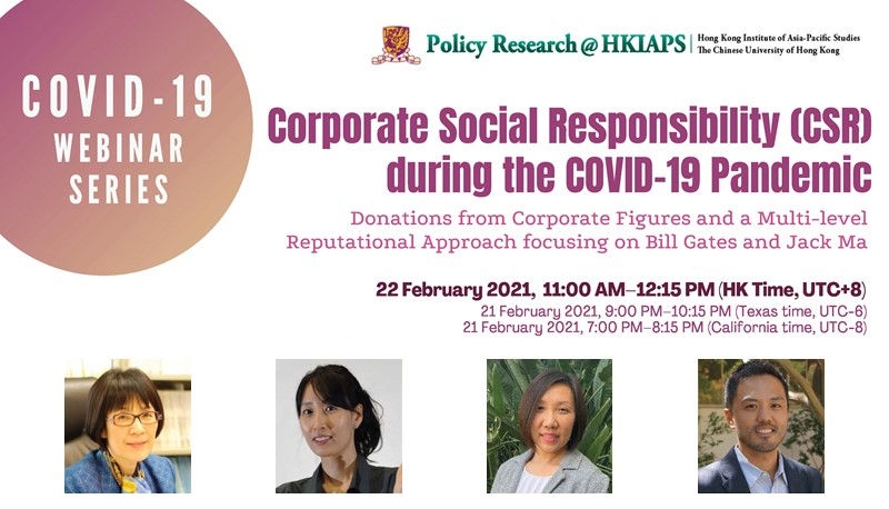Corporate Social Responsibility during the COVID-19 Pandemic