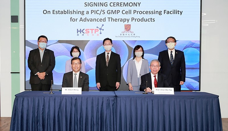 CUHK and HKSTP sign an agreement to establish a world-class GMP facility in Hong Kong to accelerate the development of life-saving treatments.