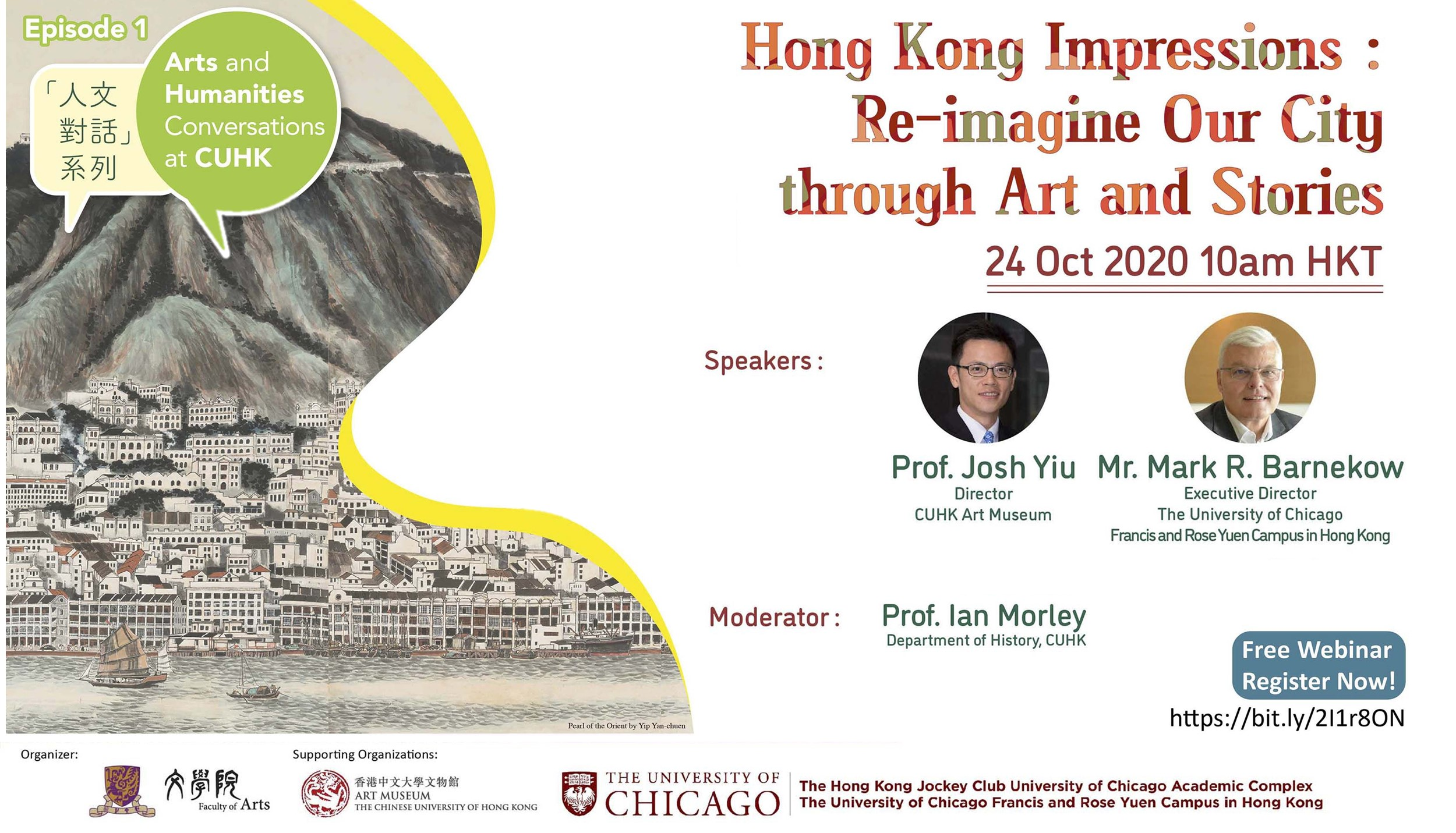 Hong Kong Impressions: Re-imagine Our City through Art and Stories