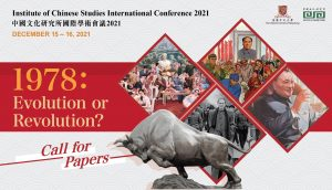 Institute of Chinese Studies International Conference 2021 – 1978: Evolution or Revolution