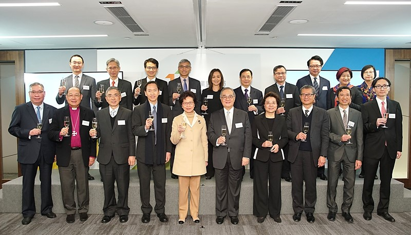 Prof. CHAN Wai Sum serves as an independent non-executive director of the Insurance Authority of Hong Kong in view of his expertise and research in health and insurance products.