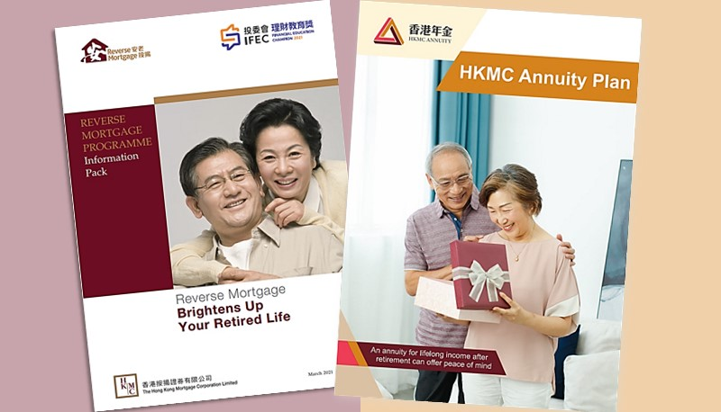 Prof. Chan's research contributes to the introduction of the Reverse Mortgage Programme and HKMC Annuity Plan.