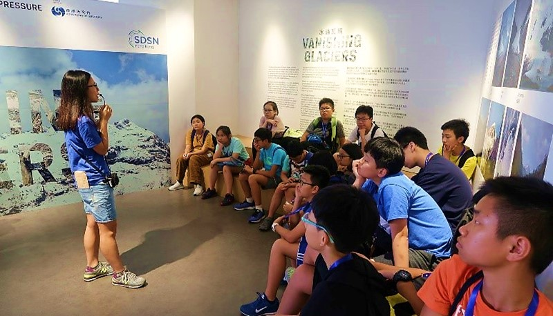 MoCC is CUHK's flagship community outreach initiative to promote sustainability education.